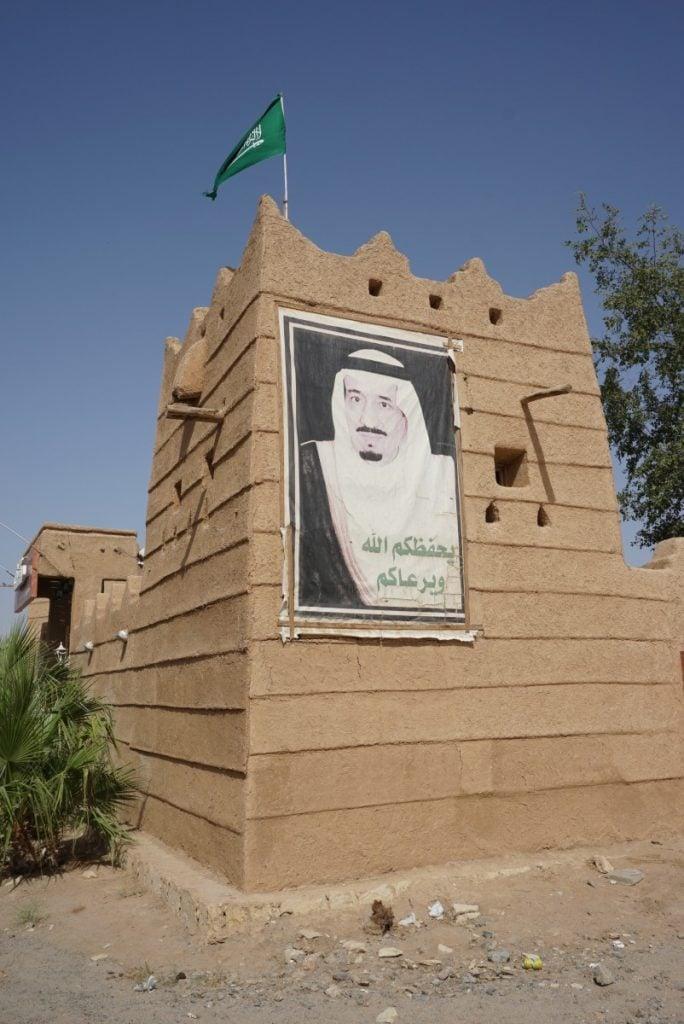 Foto Raja Salman di bangunan museum